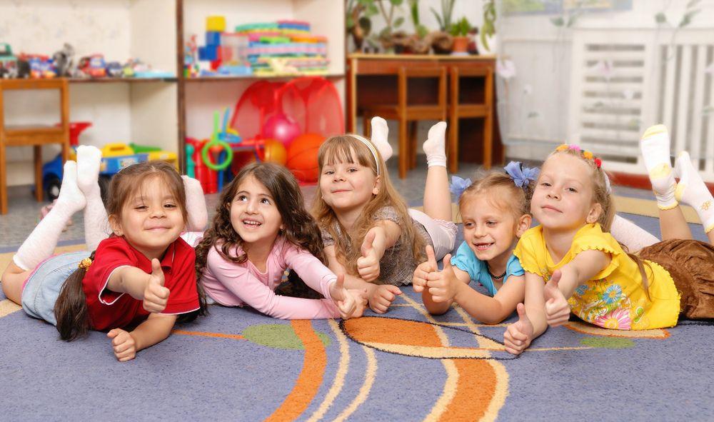 Открытками, картинки учреждений для детей
